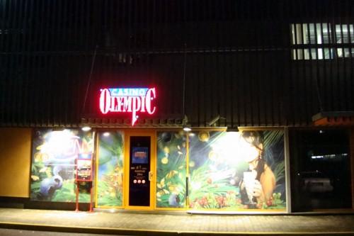 Mustikas - Olympic Casino